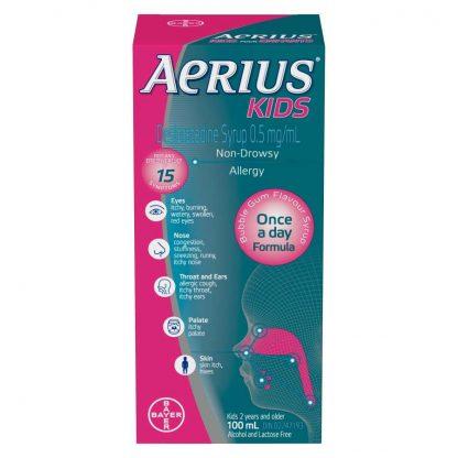 Aerius Bubble Gum 100ml